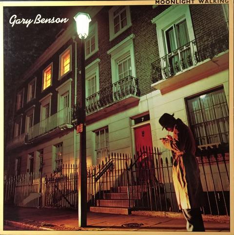 GaryBenson