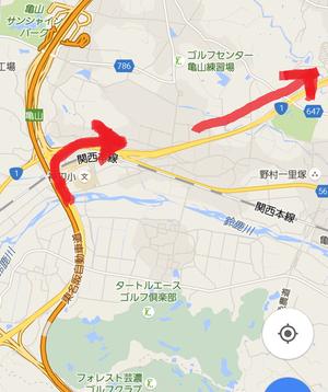 名阪国道から1号へ
