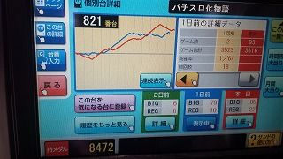 20160221_212510