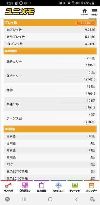 Screenshot_20200618-012155