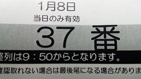20170108_093417