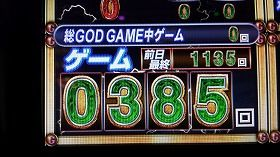 20160619_103639