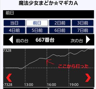 Screenshot_2017-12-18-12-41-04