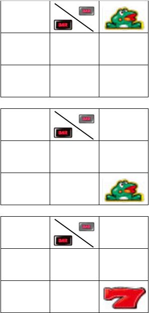 BAR-7 BAR-蛙