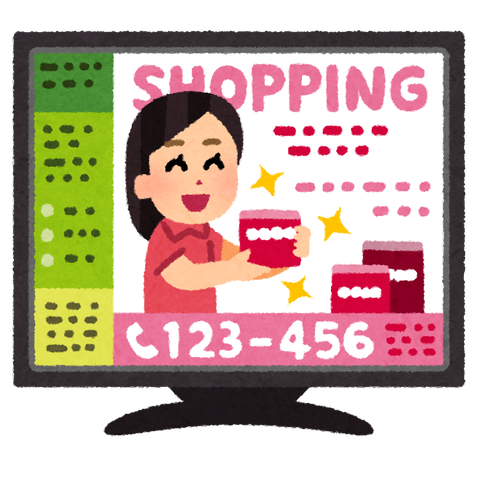 tv_shopping_tsuuhan
