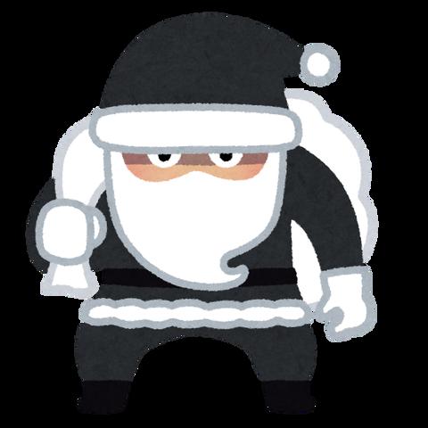 christmas_black_santa