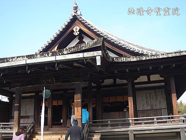 法隆寺 聖霊院1