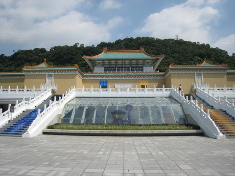 national-palace-museum-1158392_960_720