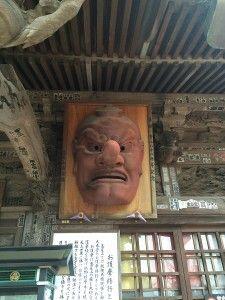 高尾山薬王院_1