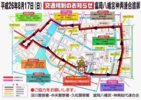 fukagawa MAp