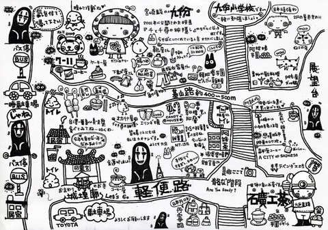 kyufun_map