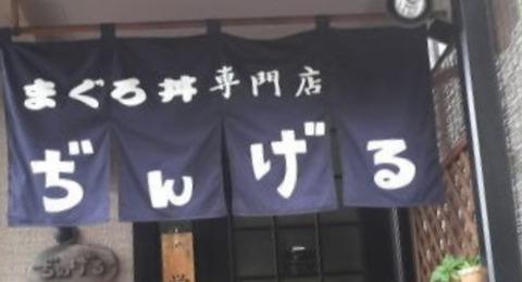 ぢんげる3