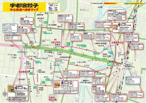 餃子MAP