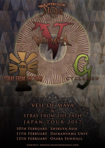 veil of maya stray from the path japan tour 2017
