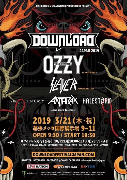 download japan 2019 part1