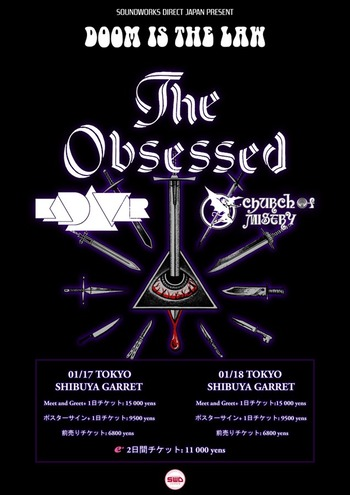 the obsessed kadaver church of misery japan tour 2020