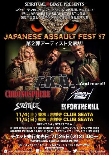 japanese assault fest 2017
