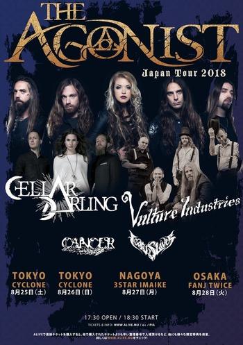 the agonist vulture industries japan tour 2018