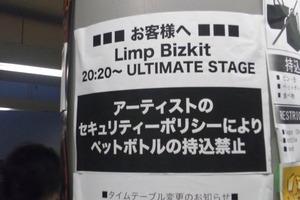 limp_bizkit_bottle_ng