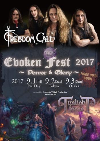 freedom call twilight force evoken fest 2017