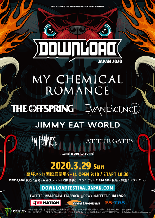 download festival japan 2020 part1