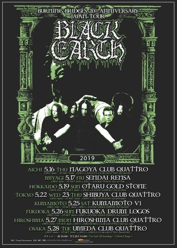 black earth japan tour 2019