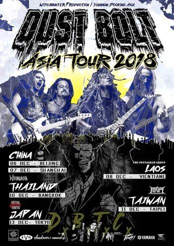dust bolt japan show 2018