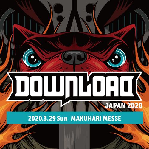 download festival japan 2020