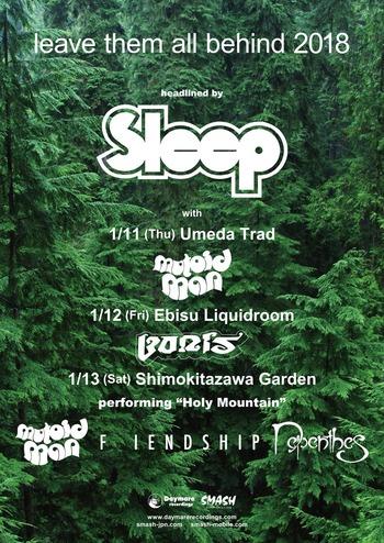 sleep japan tour 2018