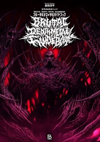 brutal death metal guide book