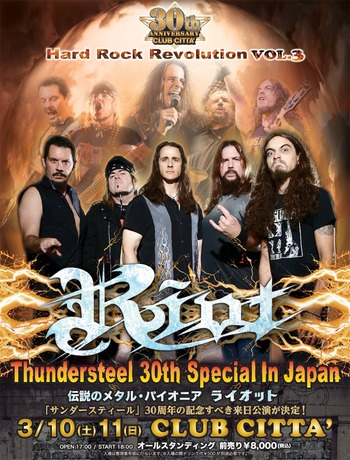 riot japan tour thundersteel 2018