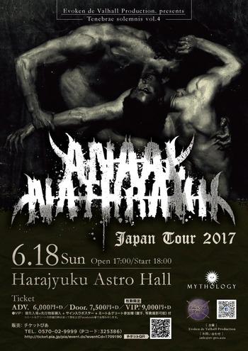 anaal nathrakh japan tour 2017