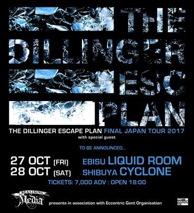 the dillinger escape plan japan tour 2017