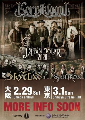 korpiklaani skyclad skiltron japan tour 2020