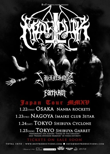 marduk shining japan tour 2015