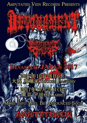 disfigurement of flesh devourment japan tour 2017