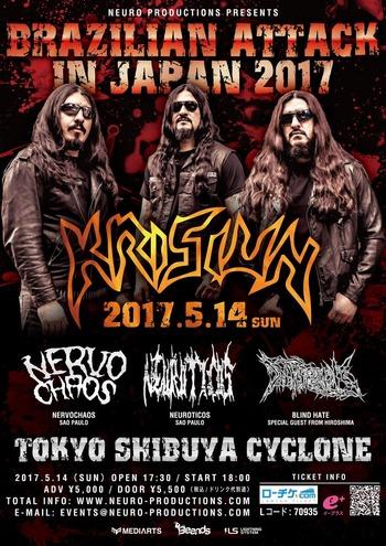 krisiun japan tour 2017
