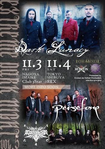 dark lunacy persefone japan tour 2017