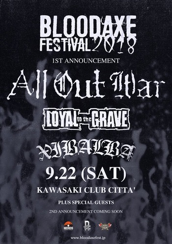 bloodaxe festival 2018