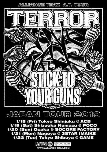 terror styg japan tour 2019