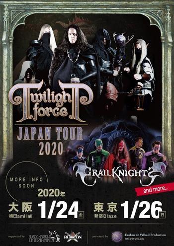 twilight force japan tour 2020