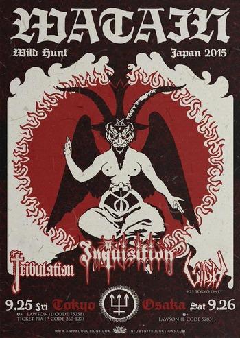 watain inquisition tribulation sigh