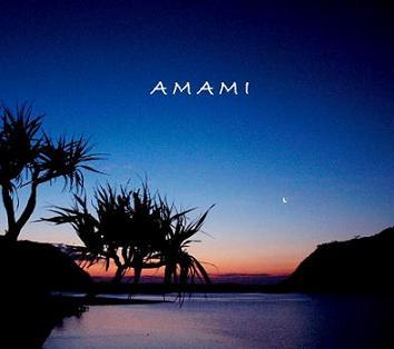 amami2