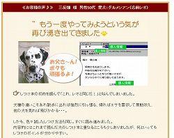 犬のしつけ春川04