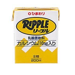 shop-keyya_ripple01
