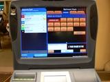 馬券の自販機。バウチャーが必要。