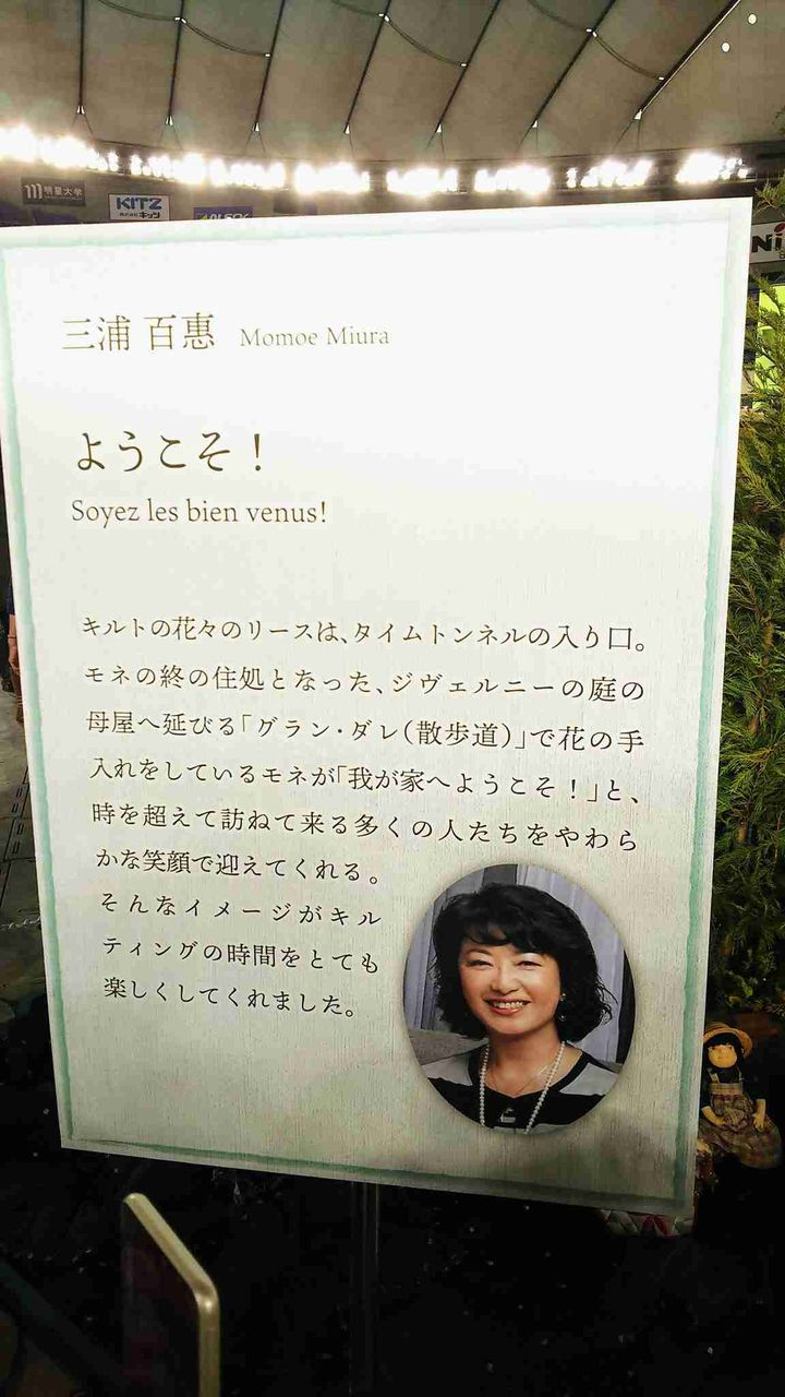 2chまとめ【芸能】山口百恵さん 40年ぶり素顔撮影で「電撃復帰」へ期待