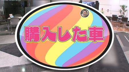 -2chまとめ-【芸能】千鳥ノブが1142万円の高級車購入!大悟「逆に激ヒキ!」