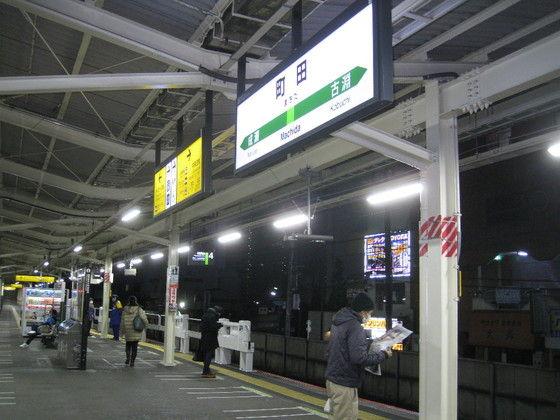 『本日1414頃 JR横浜線 町田~古淵駅間で人身事故発生⁈運転見合わせ中⁉︎周辺の連絡線にも影響!再開しても大幅なダイヤの乱れにご注意を‼︎』