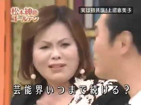 """-2chまとめ-【芸能】<引退7年「島田紳助」>""""M-1上沼騒動""""を語る 「オレが謝りに行かなあかんのかな…」"""